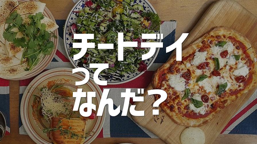 f:id:Otonashi_Rider:20200803164319j:plain