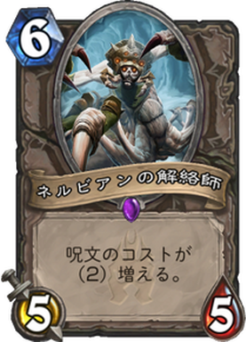 f:id:Otsuki_Yoshika:20170730015403p:plain