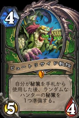 f:id:Otsuki_Yoshika:20170730020431p:plain