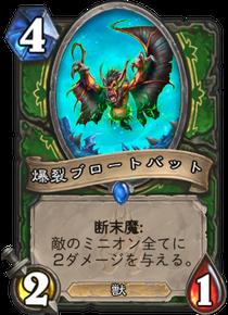 f:id:Otsuki_Yoshika:20170808094132p:plain