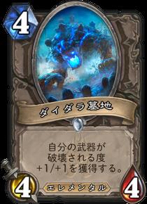 f:id:Otsuki_Yoshika:20170808094659p:plain