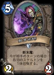 f:id:Otsuki_Yoshika:20170808095034p:plain