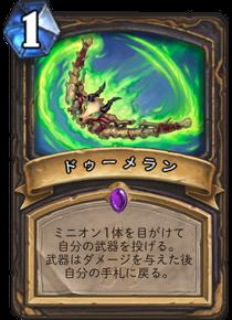 f:id:Otsuki_Yoshika:20170808095546p:plain