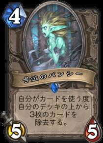 f:id:Otsuki_Yoshika:20170808095916p:plain