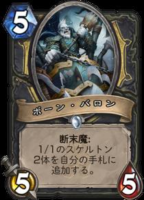 f:id:Otsuki_Yoshika:20170808100327p:plain