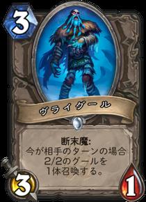 f:id:Otsuki_Yoshika:20170808100431p:plain