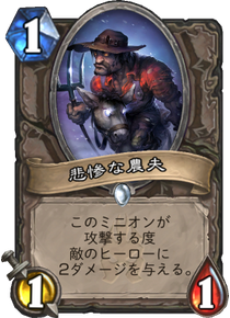f:id:Otsuki_Yoshika:20170808100540p:plain