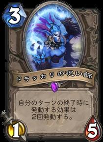 f:id:Otsuki_Yoshika:20170808101313p:plain