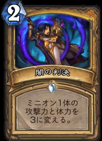 f:id:Otsuki_Yoshika:20170808102306p:plain