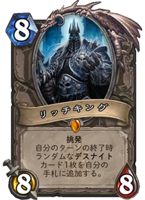 f:id:Otsuki_Yoshika:20170808103954p:plain