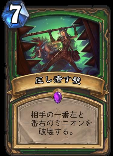 f:id:Otsuki_Yoshika:20171123070142p:plain