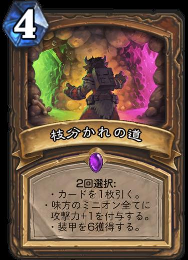 f:id:Otsuki_Yoshika:20171123072704p:plain