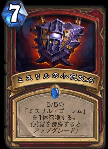 f:id:Otsuki_Yoshika:20171123072927p:plain