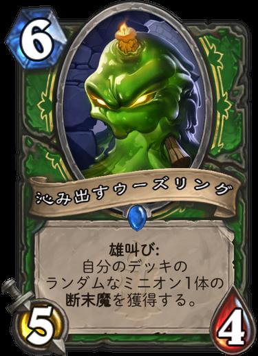 f:id:Otsuki_Yoshika:20171123073627p:plain