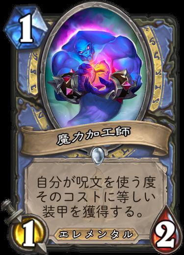 f:id:Otsuki_Yoshika:20171129074527p:plain