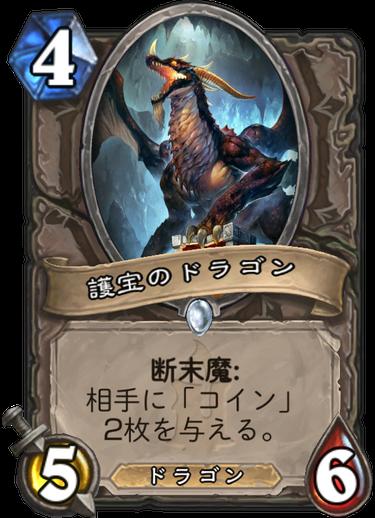 f:id:Otsuki_Yoshika:20171129075911p:plain