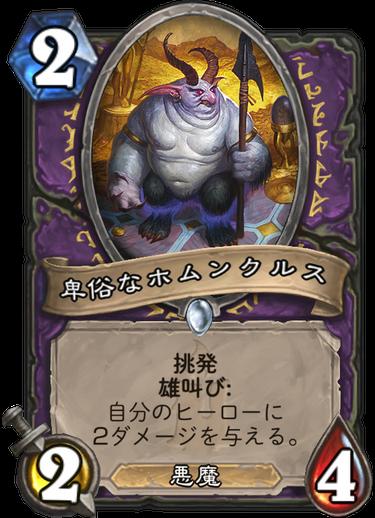 f:id:Otsuki_Yoshika:20171129082524p:plain