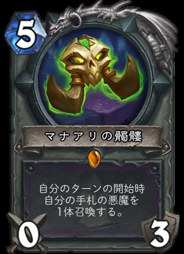 f:id:Otsuki_Yoshika:20171129082846p:plain