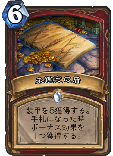 f:id:Otsuki_Yoshika:20171205032221p:plain