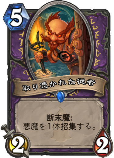 f:id:Otsuki_Yoshika:20171205034617p:plain
