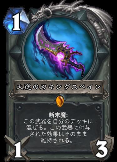 f:id:Otsuki_Yoshika:20171205042500p:plain