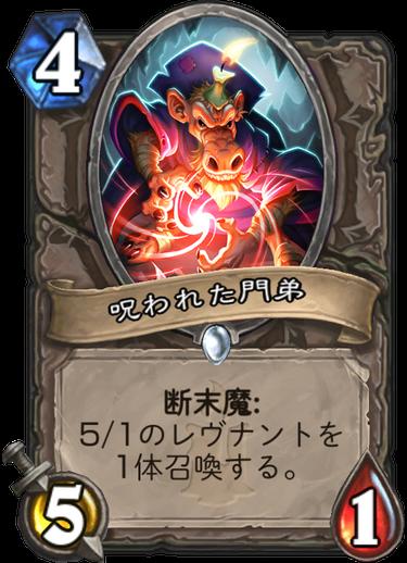 f:id:Otsuki_Yoshika:20171205111656p:plain