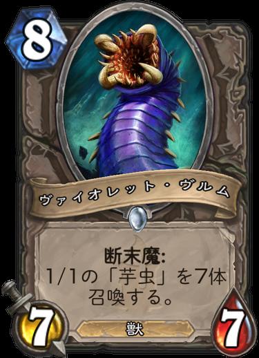 f:id:Otsuki_Yoshika:20171205122739p:plain