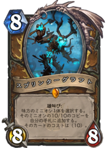 f:id:Otsuki_Yoshika:20180412073814p:plain