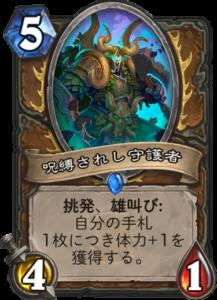 f:id:Otsuki_Yoshika:20180412075257p:plain