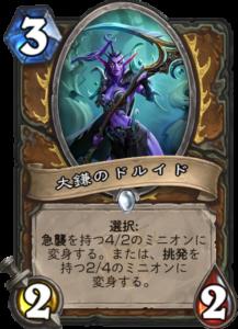 f:id:Otsuki_Yoshika:20180412075606p:plain