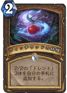f:id:Otsuki_Yoshika:20180412075849p:plain