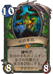 f:id:Otsuki_Yoshika:20180412080402p:plain