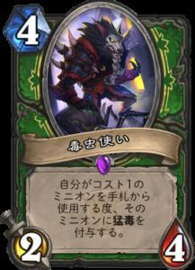 f:id:Otsuki_Yoshika:20180412080925p:plain