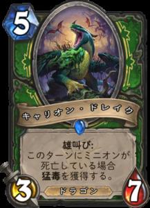 f:id:Otsuki_Yoshika:20180412081858p:plain