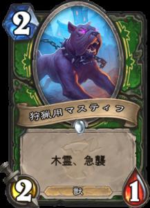 f:id:Otsuki_Yoshika:20180412082450p:plain