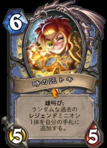 f:id:Otsuki_Yoshika:20180412084715p:plain