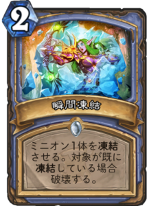 f:id:Otsuki_Yoshika:20180412092024p:plain