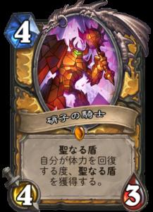 f:id:Otsuki_Yoshika:20180412092430p:plain