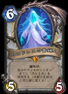 f:id:Otsuki_Yoshika:20180412140114p:plain