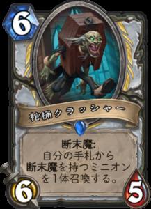 f:id:Otsuki_Yoshika:20180412141413p:plain
