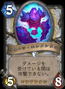 f:id:Otsuki_Yoshika:20180412142007p:plain