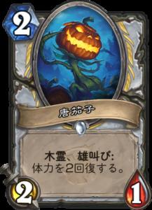 f:id:Otsuki_Yoshika:20180412142328p:plain