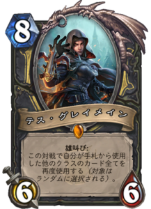 f:id:Otsuki_Yoshika:20180412142547p:plain
