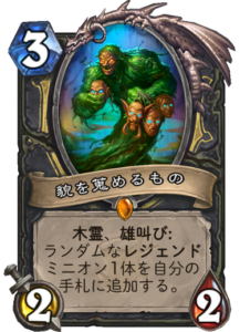 f:id:Otsuki_Yoshika:20180412142717p:plain