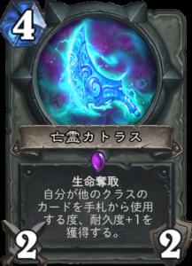 f:id:Otsuki_Yoshika:20180412143026p:plain