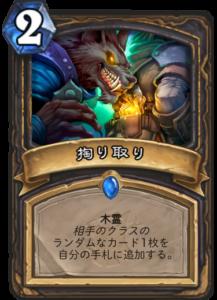 f:id:Otsuki_Yoshika:20180412143241p:plain