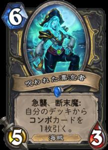 f:id:Otsuki_Yoshika:20180412143341p:plain