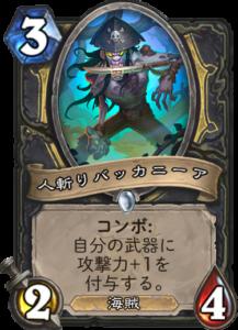 f:id:Otsuki_Yoshika:20180412144118p:plain