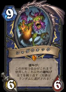 f:id:Otsuki_Yoshika:20180412144413p:plain