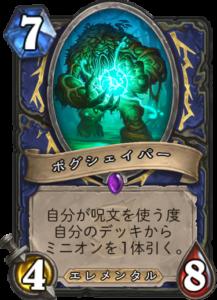 f:id:Otsuki_Yoshika:20180412145543p:plain